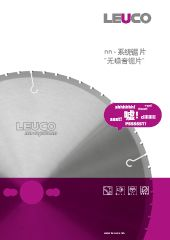 LEUCO nn-System DP flex circular saw blades - for table machines, vertical panel sizing machines and CNC